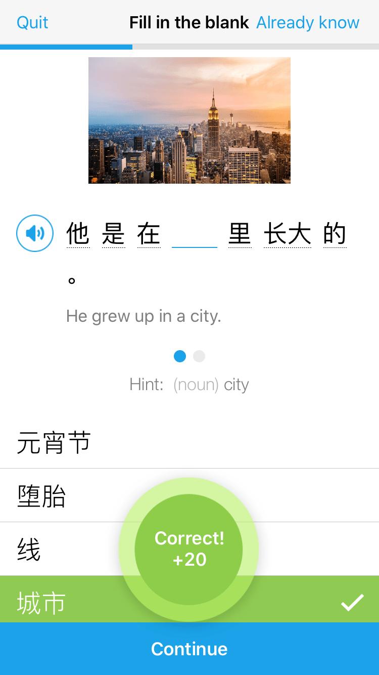 Chinese Birthdays 101 Happy Birthday In Mandarin And More