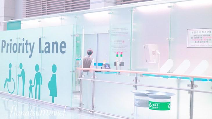 知っておくとスムーズ!仁川国際空港には妊婦優先のサービスがあります♡