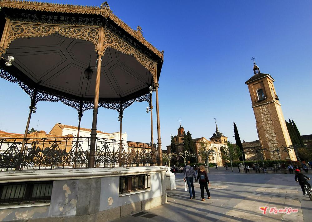Visitar Alcalá de Henares