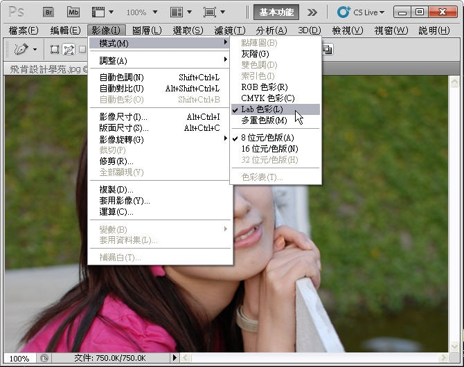 Photoshop 後製修圖  - Photoshop Lab 色彩模式 & 遮色片銳利化& 智慧型銳利化 - fly061
