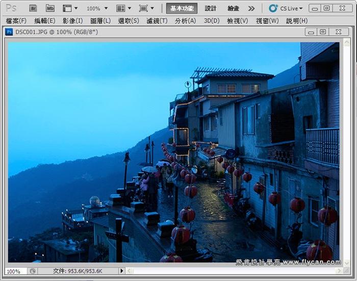 Photoshop 後製修圖  - Photoshop 教學 - 校正色彩 - 仿自動白平衡 - 速成篇 - fly07_thumb