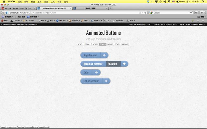 CSS 教學 - 網頁排版  - 淺談 CSS3 Transition 轉場動畫效果 - 04