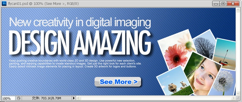 Photoshop 影像設計  - PHOTOSHOP 入門教學 - 圖片固定裁切與白邊 - SNAG0000