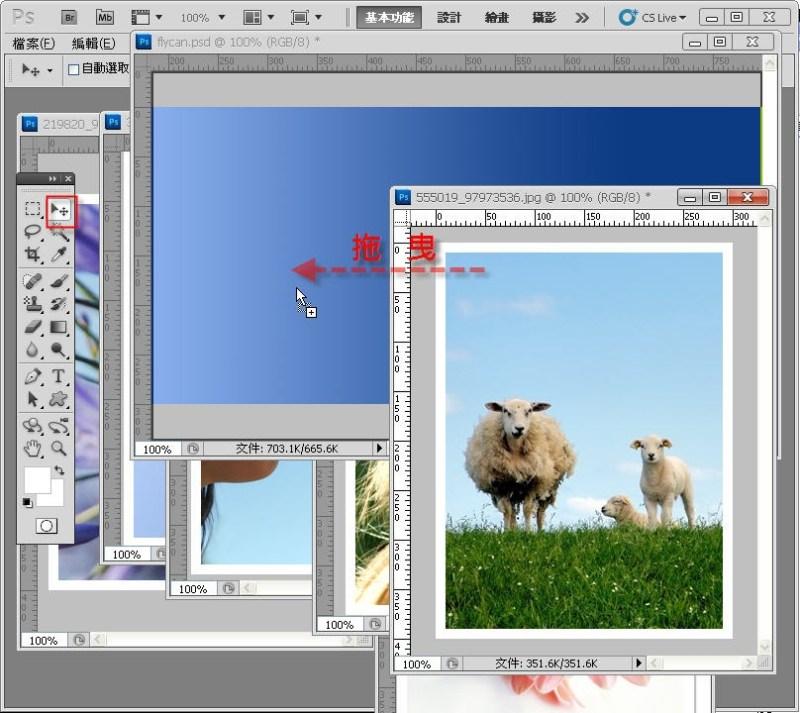 Photoshop 影像設計  - PHOTOSHOP 入門教學 - 圖片固定裁切與白邊 - SNAG0026