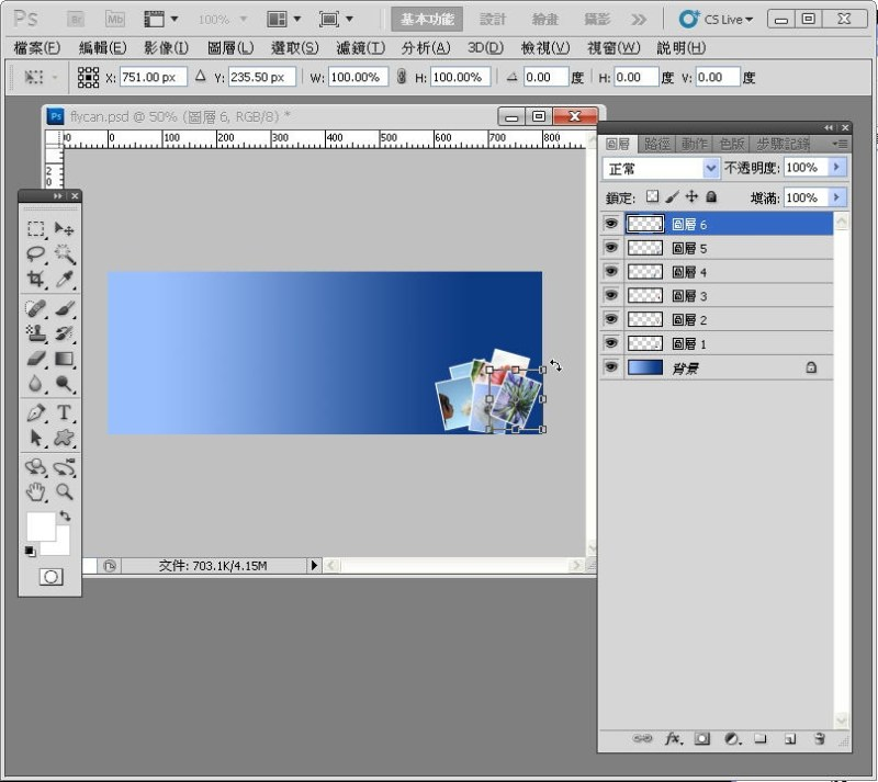 Photoshop 影像設計  - PHOTOSHOP 入門教學 - 圖片固定裁切與白邊 - SNAG0031