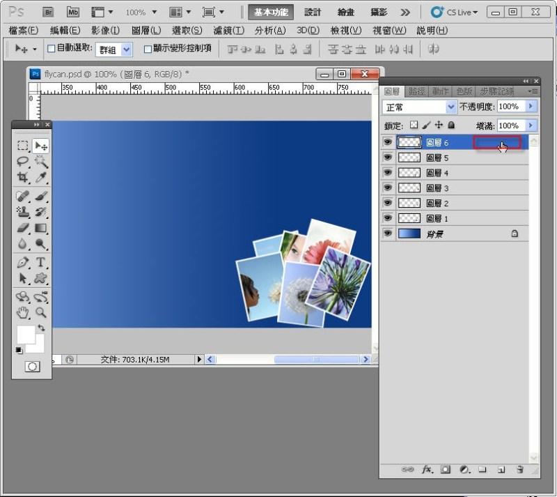 Photoshop 影像設計  - PHOTOSHOP 入門教學 - 圖片固定裁切與白邊 - SNAG0033