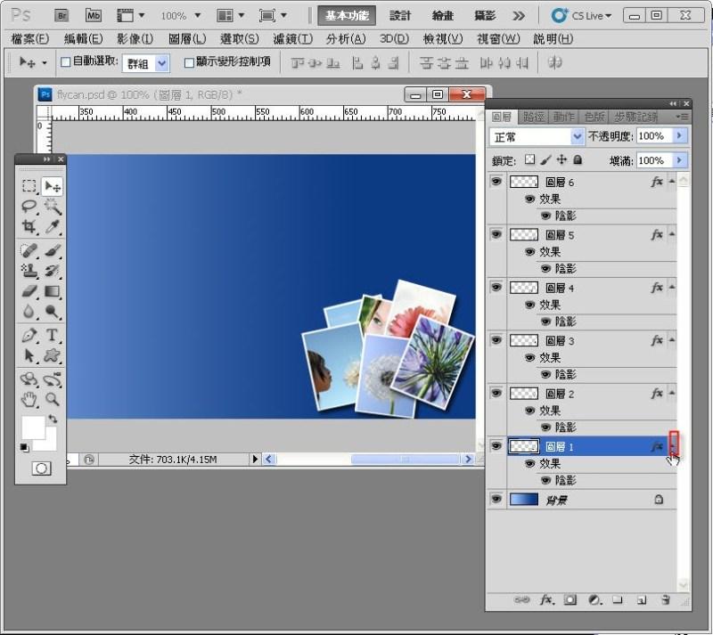 Photoshop 影像設計  - PHOTOSHOP 入門教學 - 圖片固定裁切與白邊 - SNAG0036