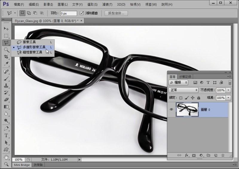Photoshop 影像設計  - Photoshop 去背入門:菜鳥練功專用 - 使用套索工具鍛練去背基本功 - FLYCAN-04