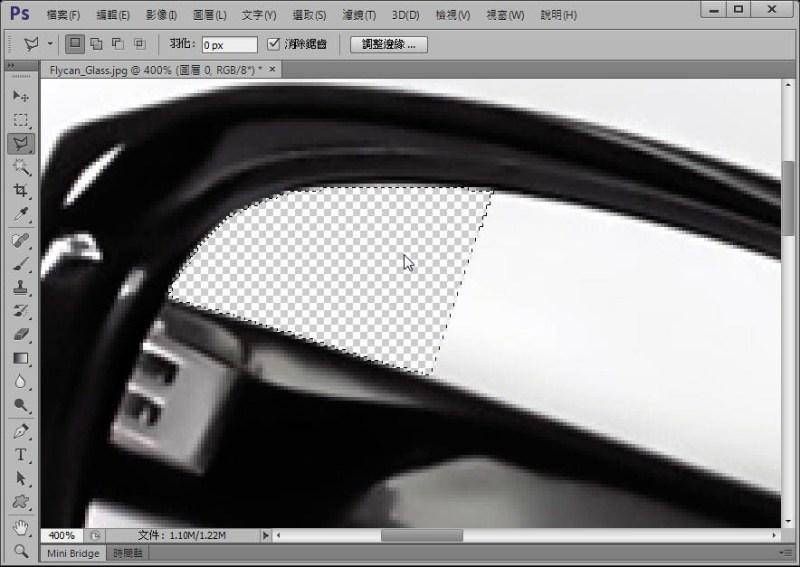 Photoshop 影像設計  - Photoshop 去背入門:菜鳥練功專用 - 使用套索工具鍛練去背基本功 - FLYCAN-08