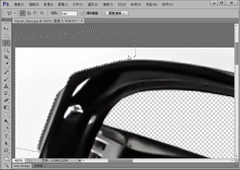 Photoshop 影像設計  - Photoshop 去背入門:菜鳥練功專用 - 使用套索工具鍛練去背基本功 - FLYCAN-09