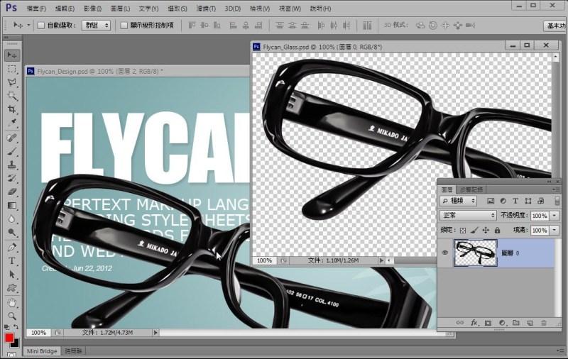 Photoshop 影像設計  - Photoshop 去背入門:菜鳥練功專用 - 使用套索工具鍛練去背基本功 - FLYCAN-12