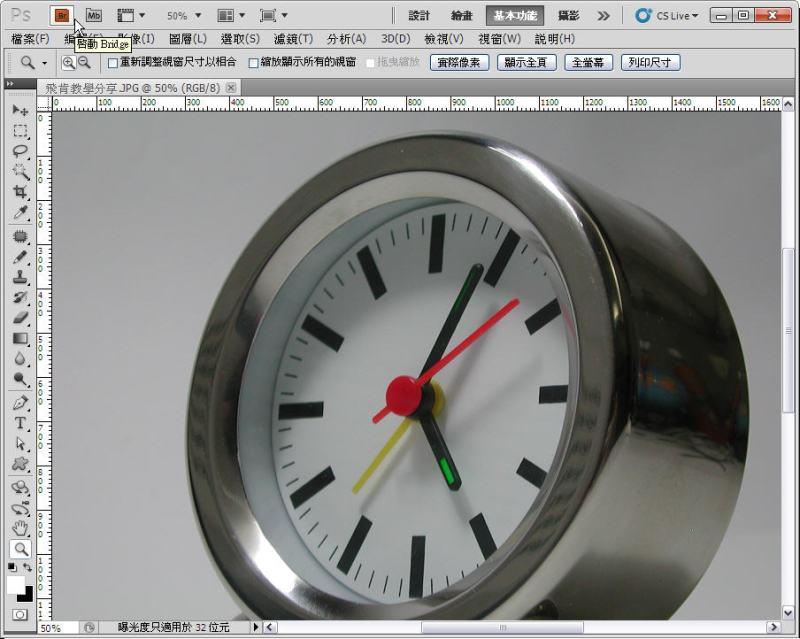 Photoshop 後製修圖  - 【 Photoshop 後製修圖教學】 如何減少照片的雜訊 - fly-01
