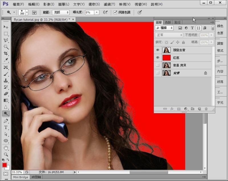 Photoshop 影像設計  - Photoshop 教學 - 色版去背 - 頭髮去背 - 標準教學 - fly-21