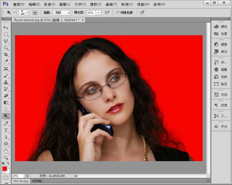 Photoshop 影像設計  - Photoshop 教學 - 色版去背 - 頭髮去背 - 標準教學 - fly-231