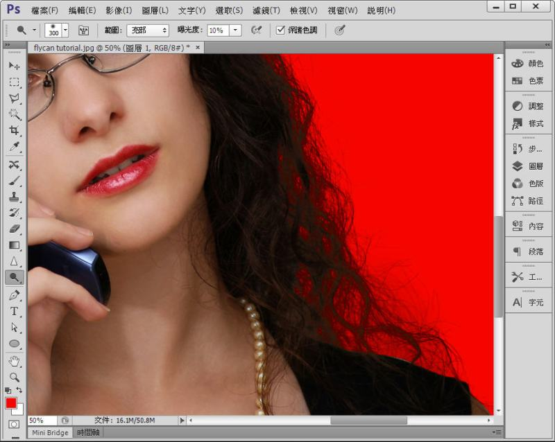 Photoshop 影像設計  - Photoshop 教學 - 色版去背 - 頭髮去背 - 標準教學 - fly-24