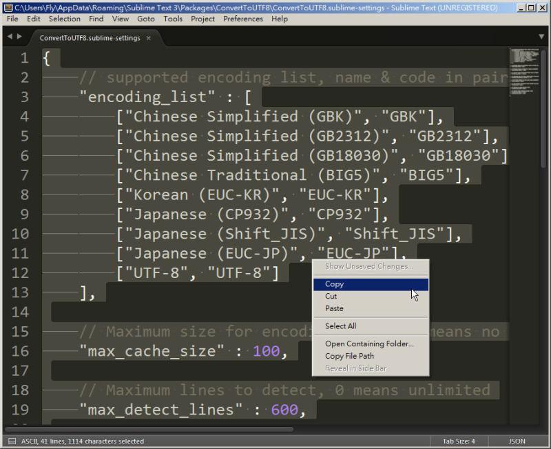 CSS 教學 - 網頁排版 Dreamweaver 網頁設計 Free Resource 好康報報 JavaScript 程式設計 RWD 響應式網頁  - 教學:Sublime Text 的安裝設定及入門操作 – [ 下篇 ] - Sub-17_2