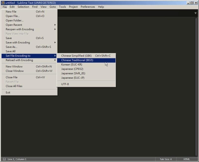 CSS 教學 - 網頁排版 Dreamweaver 網頁設計 Free Resource 好康報報 JavaScript 程式設計 RWD 響應式網頁  - 教學:Sublime Text 的安裝設定及入門操作 – [ 下篇 ] - Sub-17_6