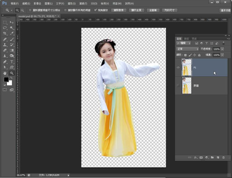 Photoshop 影像設計  - Photoshop教學:混合模式 – 水墨風格 - 001