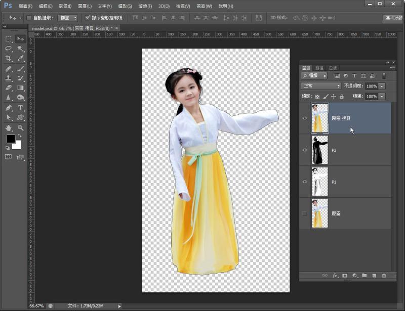 Photoshop 影像設計  - Photoshop教學:混合模式 – 水墨風格 - 008