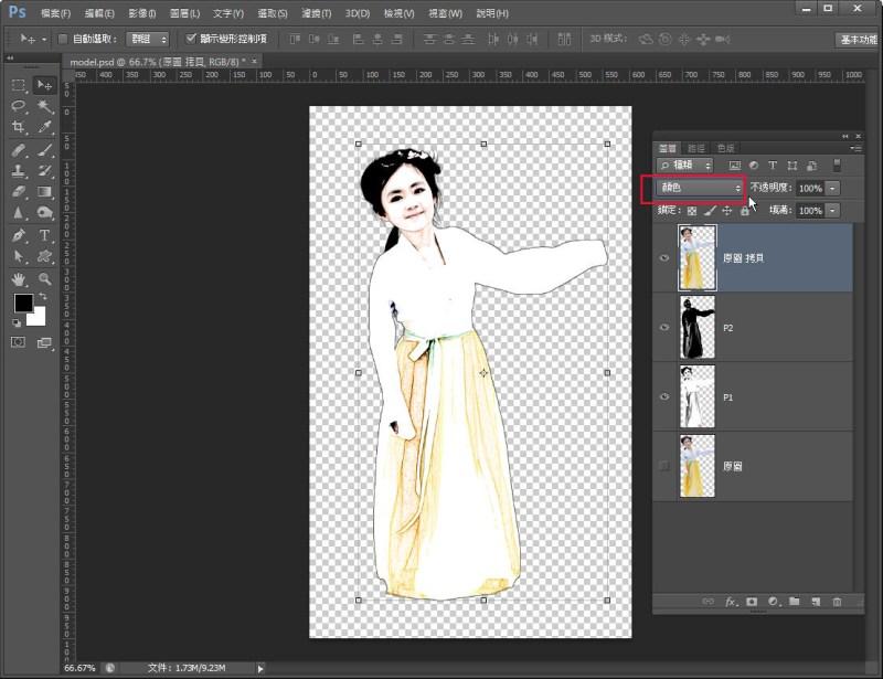 Photoshop 影像設計  - Photoshop教學:混合模式 – 水墨風格 - 010-1