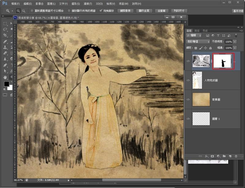 Photoshop 影像設計  - Photoshop教學:混合模式 – 水墨風格 - 019-1