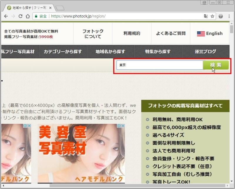 Free Resource 好康報報 Good Design 好站報報  - 【設計資源】- 日本 可商用免費圖庫 - Photock - 15