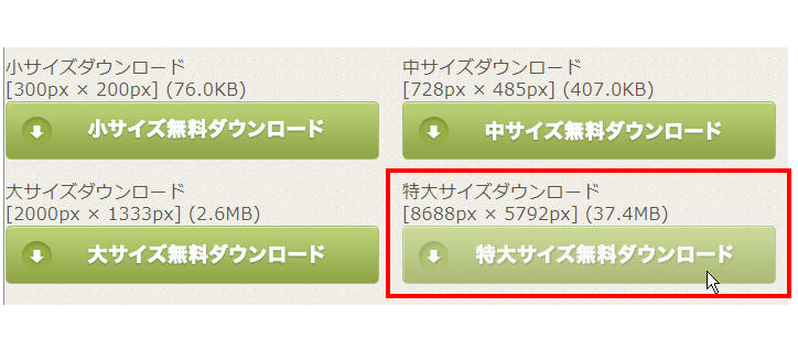 Free Resource 好康報報 Good Design 好站報報  - 【設計資源】- 日本 可商用免費圖庫 - Photock - 5-1