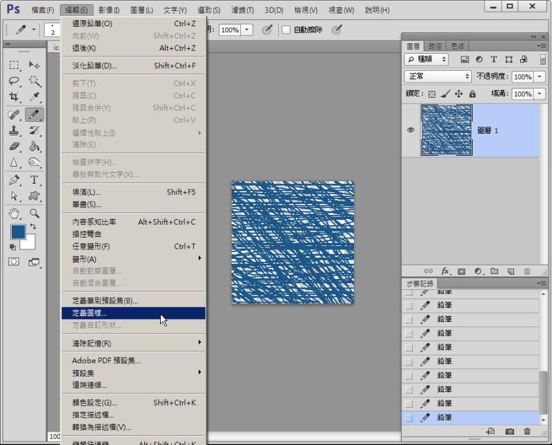 Photoshop 影像設計  - 【 Photoshop 教學 】– 手繪風格 sketch icon 製作 - 05