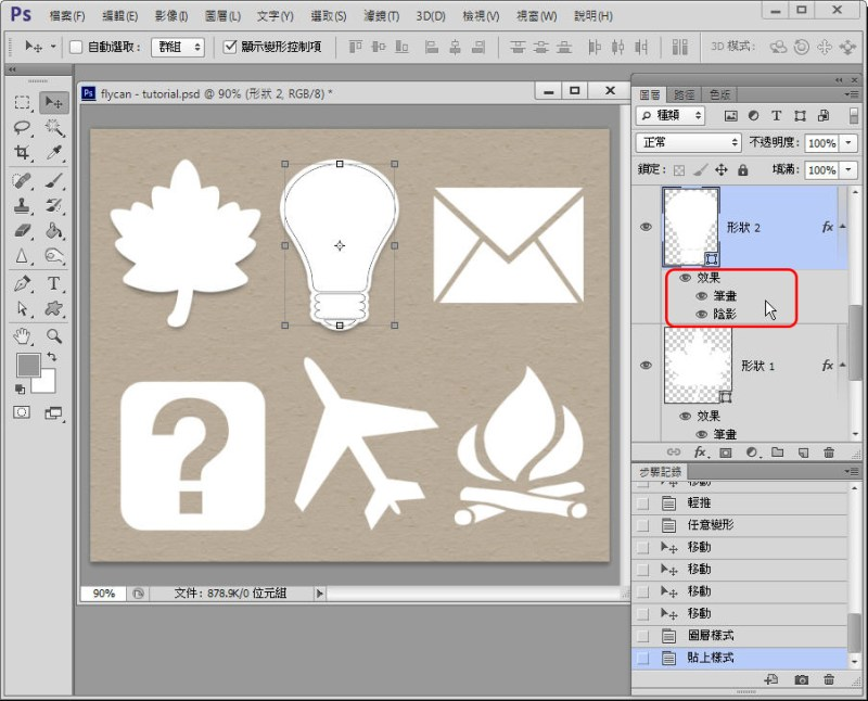 Photoshop 影像設計  - 【 Photoshop 教學 】– 手繪風格 sketch icon 製作 - 20