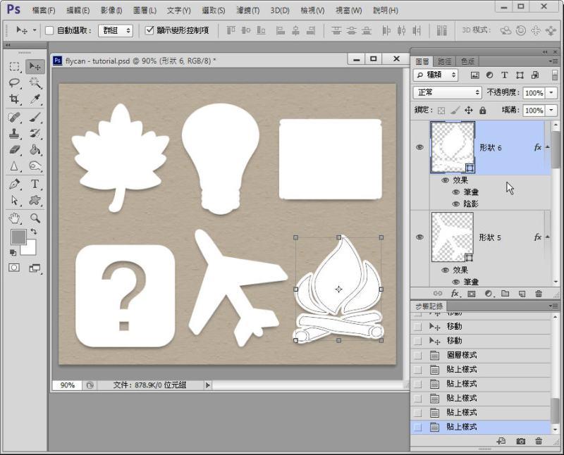 Photoshop 影像設計  - 【 Photoshop 教學 】– 手繪風格 sketch icon 製作 - 21