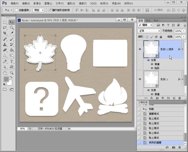 Photoshop 影像設計  - 【 Photoshop 教學 】– 手繪風格 sketch icon 製作 - 22