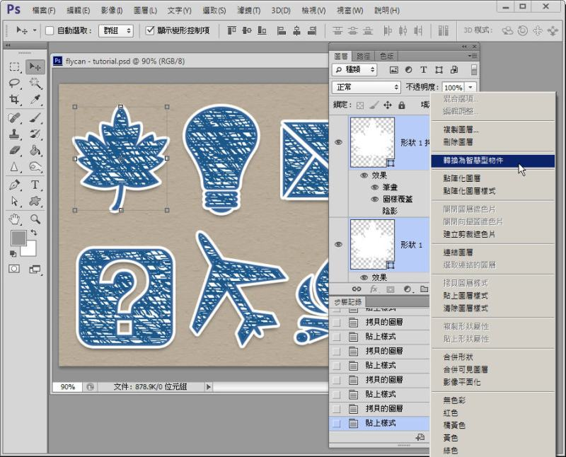 Photoshop 影像設計  - 【 Photoshop 入門教學 】– 手繪風格 sketch icon 製作 - 28