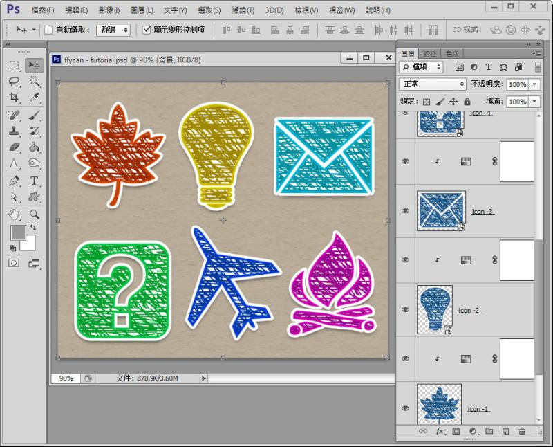 Photoshop 影像設計  - 【 Photoshop 入門教學 】– 手繪風格 sketch icon 製作 - 34