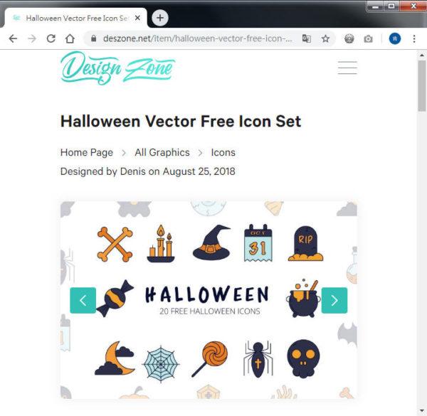 Free Resource 好康報報 Good Design 好站報報  - 【設計資源】Halloween 免費素材下載 - halloween03-e1572426467702