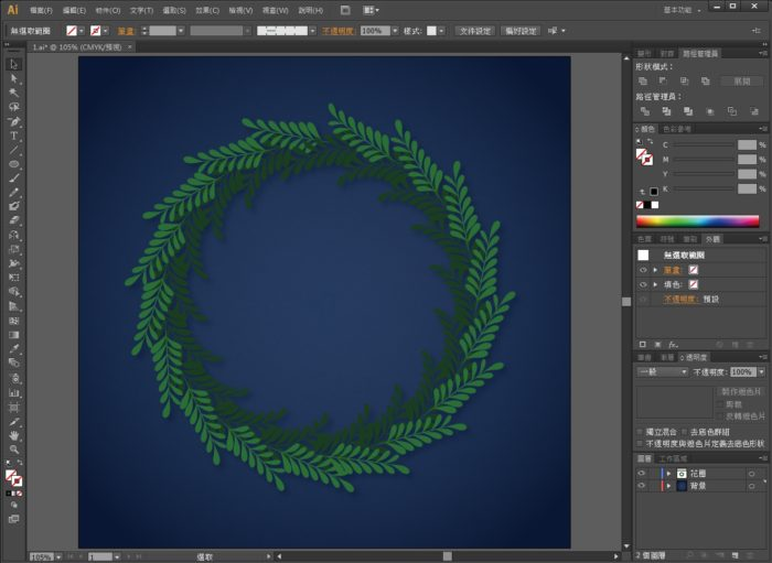 Free Resource 好康報報 Good Design 好站報報 Photoshop 影像設計  - 【Illustraror教學】圖樣筆刷 - 製作聖誕節花圈 - 20-e1576497774744