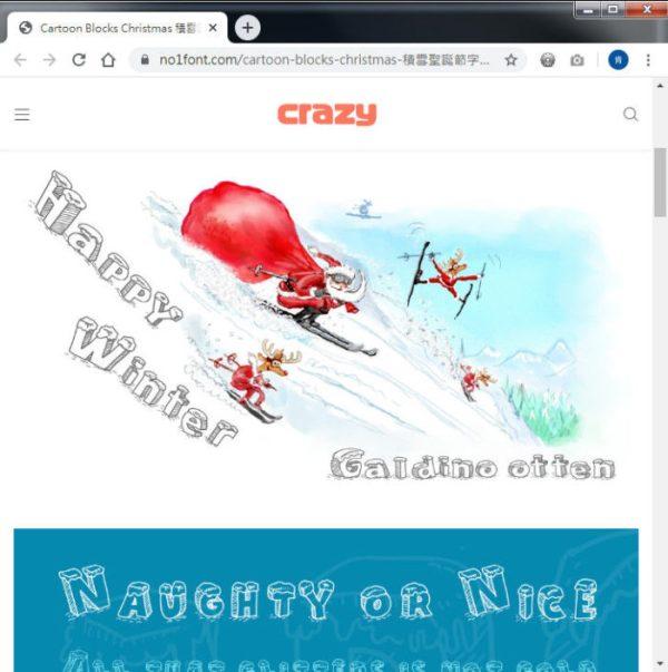 Free Resource 好康報報 Good Design 好站報報 Photoshop 影像設計  - 【設計資源】 Chrismas  免費素材下載 - font02-e1577105882782