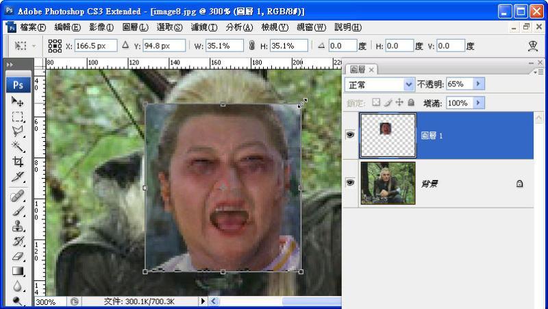 Photoshop 影像設計  - Photoshop 遮色片教學 - 移花接木 - 合成變臉 - face_off_04