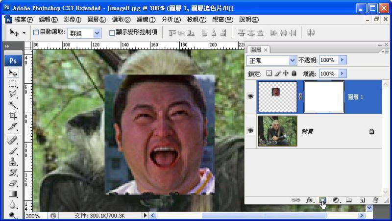Photoshop 影像設計  - Photoshop 遮色片教學 - 移花接木 - 合成變臉 - face_off_06