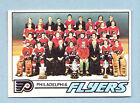 1977 78 OPC 83 Philadelphia Flyers Team card UNMARKED CHECKLIST