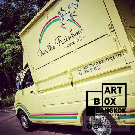 artbox15