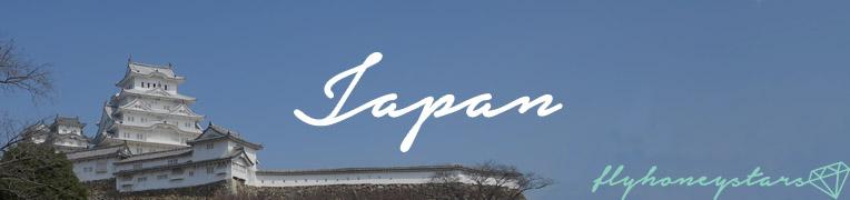 japan header