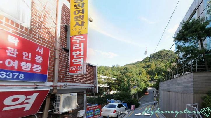 legend-blue-heo-joonjae-house-2