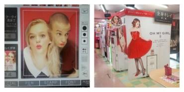 Super schattige foto's met Japanse foto hokjes in Tokio