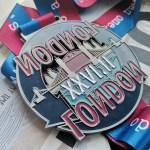 reverse london marathon medal