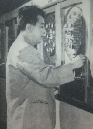 Pachinko Machine in 1951