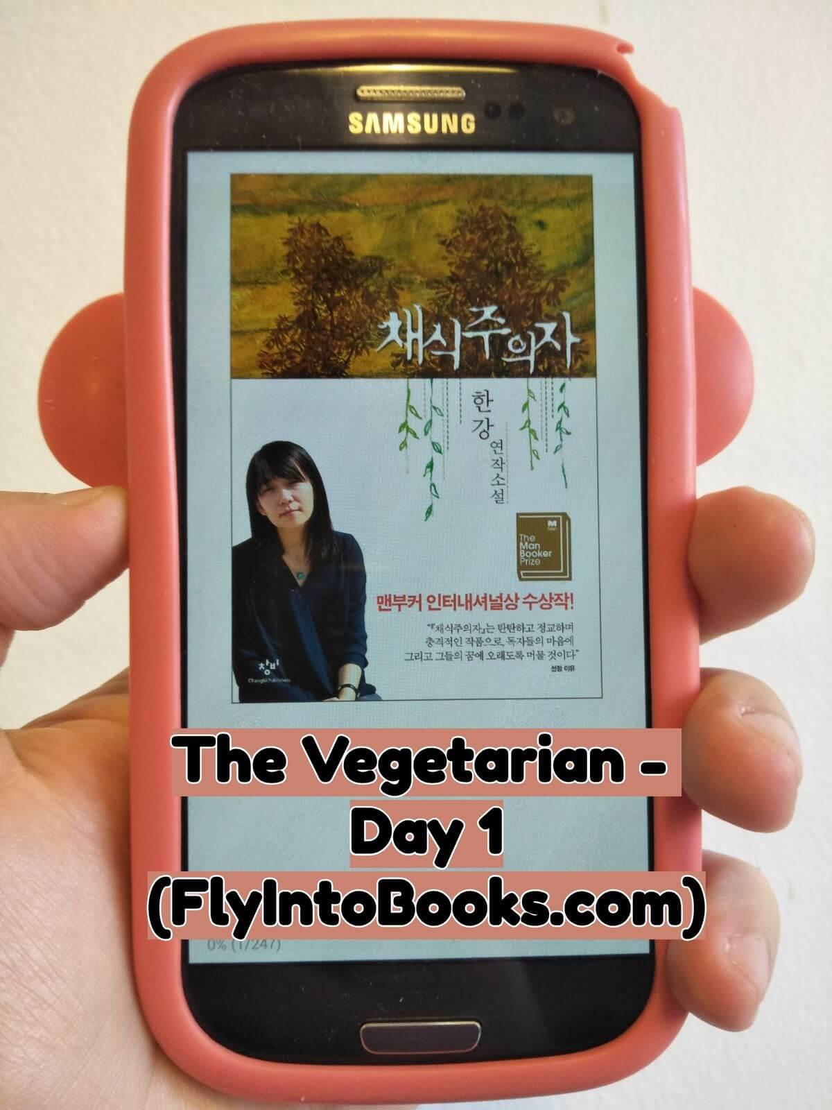 Let's Read The Vegetarian (채식주의자) - Day 1 (FlyIntoBooks.com)