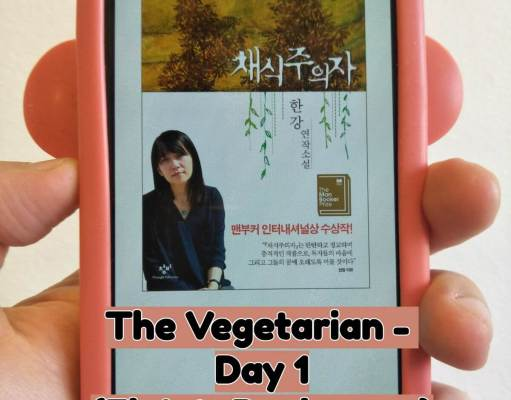 Let's Read The Vegetarian (채식주의자) - Day 1 (FlyIntoBooks.com)