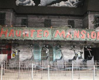 Haunted Mansion, Funland