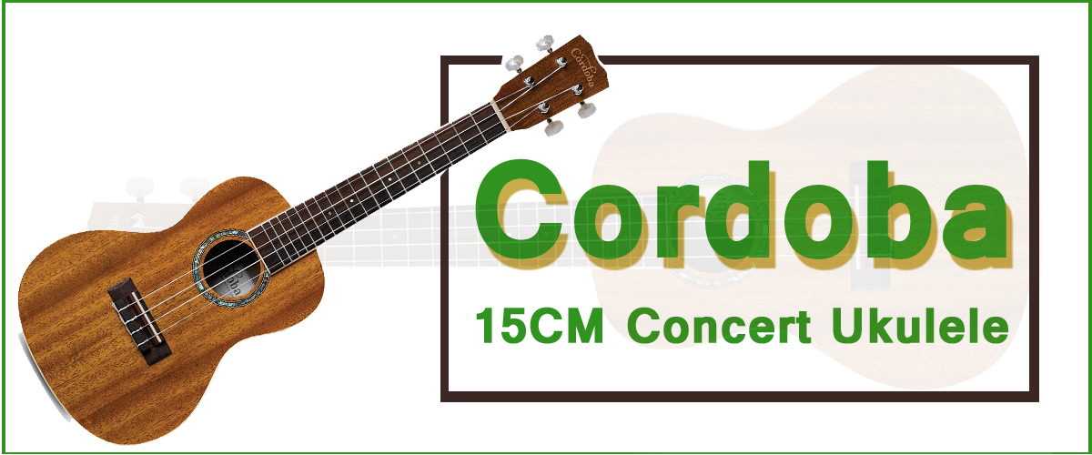 cordoba ukulele
