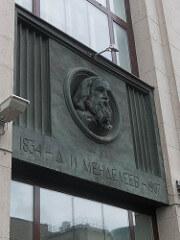 Mendeleev photo